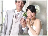 会員登録から成婚までの流れ